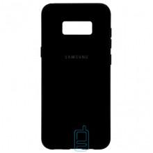 Чехол Silicone Case Full Samsung S8 Plus G955 черный