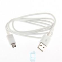 Micro USB кабель 1m без упаковки белый