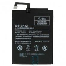 Аккумулятор Xiaomi BN42 4100 mAh для Redmi 4 AAAA/Original тех.пакет