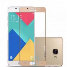 Защитное стекло Full Screen Samsung A5 2016 A510 gold тех.пакет