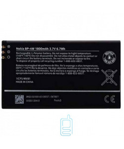 Аккумулятор Nokia BP-4W 1800 mAh Lumia 810 AAAA/Original тех.пакет