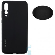 Чехол Silicone Cover Full Huawei P20 Pro, P20 Plus черный