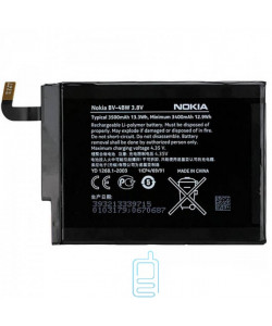 Аккумулятор Nokia BV-4BW 3500 mAh Lumia 1520 AAAA/Original тех.пакет
