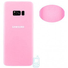 Чехол Silicone Cover Full Samsung S8 G950 розовый