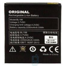 Аккумулятор Lenovo BL198 2250 mAh A678t, A850, S860, S890 AAA класс тех.пакет
