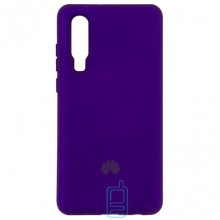Чехол Silicone Case Full Huawei P30 фиолетовый