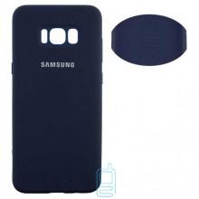 Чехол Silicone Cover Full Samsung S8 Plus G955 синий