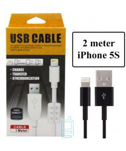 USB кабель ALLin1 Apple Lightning с ферритом 2m черный