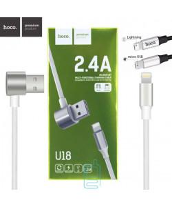 USB кабель Hoco U18 ″Multi-Functional″ Apple Lightning, micro USB 1.2m белый