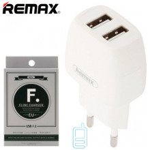 Сетевое зарядное устройство Remax Flinc RP-U29 2USB 2.1A white