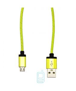 USB - Micro USB кабель UCA-424 металл-ткань 1m салатовый