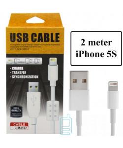 USB кабель ALLin1 Apple Lightning с ферритом 2m белый