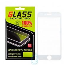 Защитное стекло Full Glue Apple iPhone 7, iPhone 8 white Glass