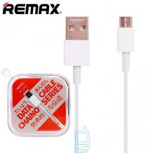USB кабель Remax RC-120m Chaino micro USB белый