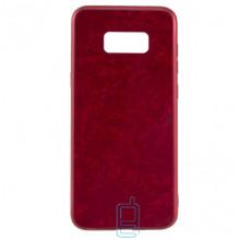 Чехол накладка Glass Case Мрамор Samsung S8 G950 красный