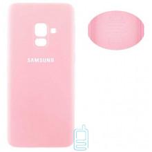 Чехол Silicone Cover Full Samsung A8 2018 A530 розовый