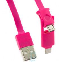 USB -Lightning шнур для iPhone 5/5s + micro USB 1m розовый