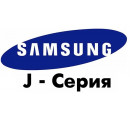 Samsung Galaxy J – Серия