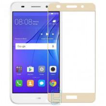 Защитное стекло Full Screen Huawei Y3 2017, Y3 2018 gold тех.пакет