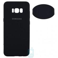 Чехол Silicone Cover Full Samsung S8 Plus G955 черный