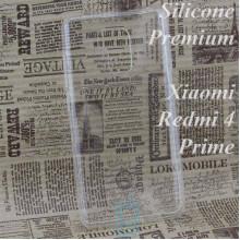 Чехол силиконовый Premium Xiaomi Redmi 4 Pro, 4 Prime прозрачный