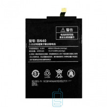 Аккумулятор Xiaomi BN40 4100 mAh для Redmi 4 Pro AAAA/Original тех.пакет