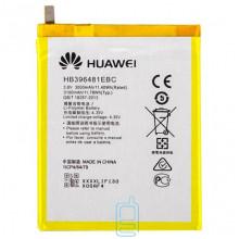 Аккумулятор Huawei HB396481EBC 3100 mAh GR5, G8 AAAA/Original тех.пак
