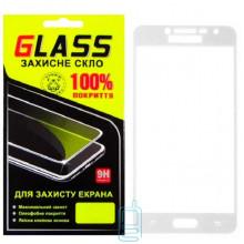 Защитное стекло Full Screen Samsung Grand Prime G530, J2 Prime G532 white Glass