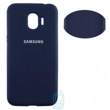 Чехол Silicone Cover Full Samsung J2 2018 J250, J2 Pro 2018 синий