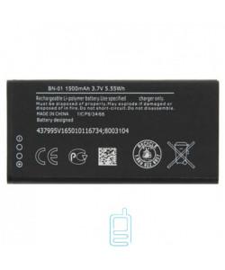 Аккумулятор Nokia BN-01 1500 mAh Nokia X AAAA/Original тех.пакет