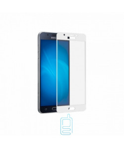 Защитное стекло Full Screen Samsung J5 2017 J530 white тех.пакет