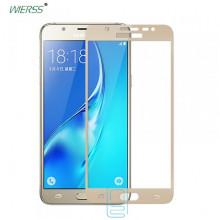Защитное стекло Full Screen Samsung J7 Prime G610, G611 gold тех.пакет