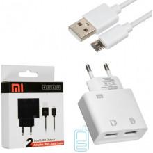 Сетевое зарядное устройство Xiaomi DK-M2 2USB 2.0A micro-USB white