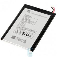 Аккумулятор Lenovo BL211 4000 mAh для P780 AAAA/Original тех.пакет