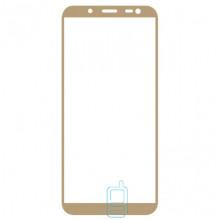 Защитное стекло Full Screen Samsung J6 2018 J600 gold тех.пакет