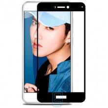 Защитное стекло Full Glue Huawei P8 Lite 2017, P9 Lite 2017, GR3 2017, Honor 8 Lite, Nova Lite 2016 black тех.пакет