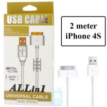 USB кабель ALLin1 Apple 30pin с ферритом 2m белый