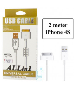 USB кабель ALLin1 Apple 30pin с ферритом 2m белый