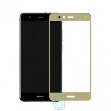 Защитное стекло Full Screen Huawei P10 Lite gold тех.пакет