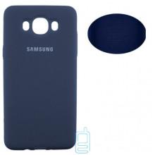 Чехол Silicone Cover Full Samsung J7 2016 J710 синий