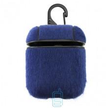 Футляр для наушников Airpod Wool синий