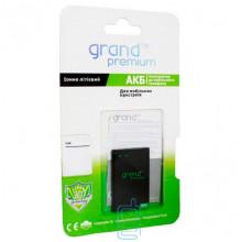 Аккумулятор Lenovo BL243 3000 mAh для A7000, K5 Note AAAA/Original Grand