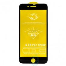 Защитное стекло 6D Apple iPhone 7, iPhone 8 black тех.пакет