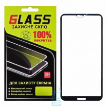 Защитное стекло Full Glue Huawei P20 Lite black Glass