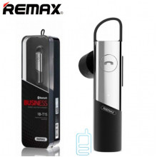 Bluetooth гарнитура Remax RB-T15 серебристая