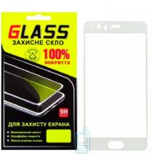 Защитное стекло Full Screen Huawei P10 white Glass
