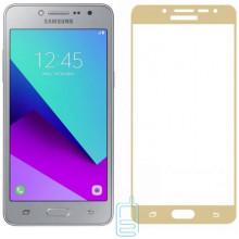Защитное стекло Full Screen Samsung Grand Prime G530, J2 Prime G532 gold тех.пакет