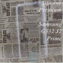 Чехол силиконовый Premium Samsung Grand Prime G530, J2 Prime G532 прозрачный