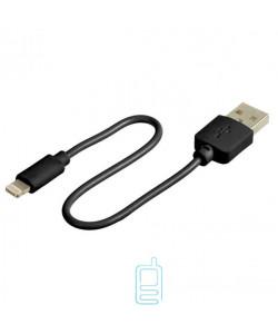 USB Кабель 0.2m Lightning без упаковки черный