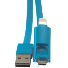 USB -Lightning шнур для iPhone 5/5s + micro USB 1m голубой